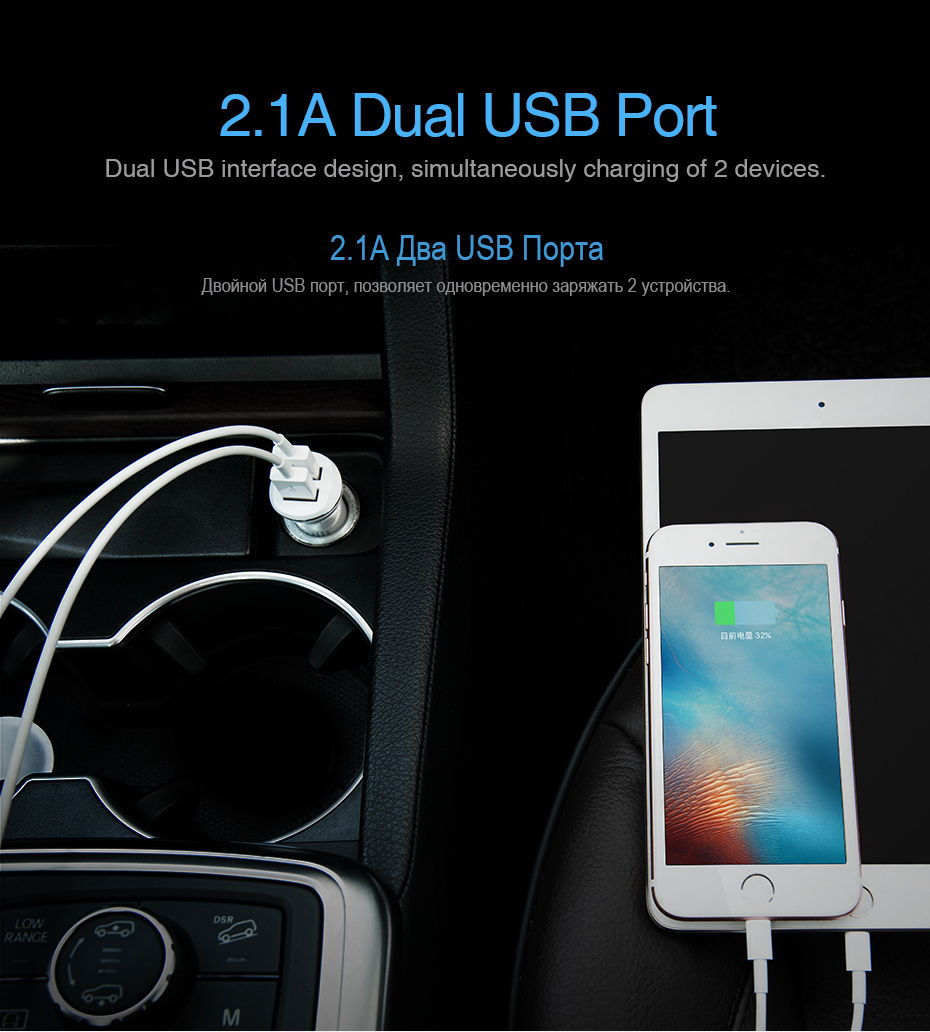 HOCO Z1 Double-ported Car Charger 03
