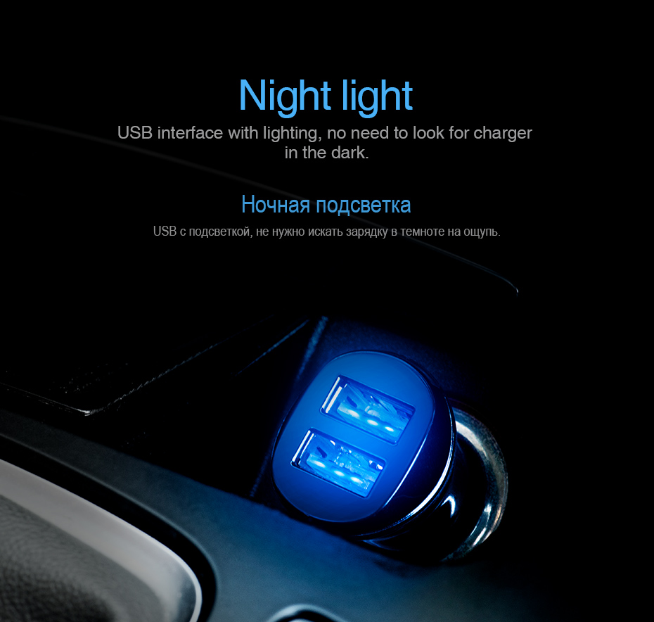 HOCO Z1 Double-ported Car Charger 05