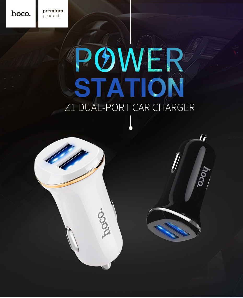 HOCO Z1 Double-ported Car Charger white 01